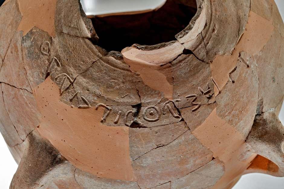Jarra data do século X a.C